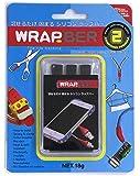 自由成形素材 シリコンねんど ラップバー WRAPBER 18g ブラック 450-152