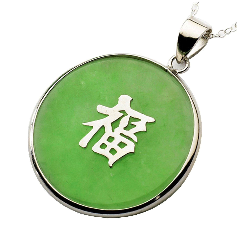 Colgante redondo con el símbolo de la buena suerte Plata y jade