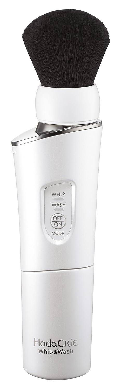 日立 洗顔ブラシ ホイップ&ウォッシュ 濃密泡洗顔 熊野筆