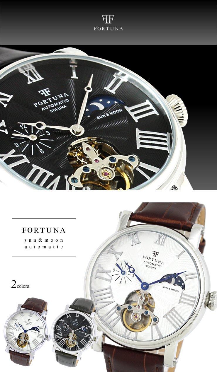Fortuna  Mecánico Reloj Automático Sol y Luna con Correa de Cuero Italiano  para Hombres Relojes Delicados  Amazon.es  Deportes y aire libre 3a7cded8851c