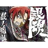 銀魂.銀ノ魂篇 7(完全生産限定版) [Blu-ray]