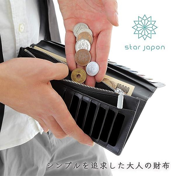 fcf80cfac094 Star Japon 長財布 メンズ 財布【傷を刻むクレイジーホースレザー】男の ...