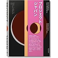 Koolhaas/Obrist. Project Japan. Metabolism Talks: VA (Varia)