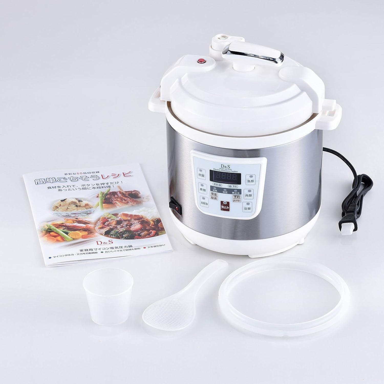 通販 コンパクト電気圧力鍋