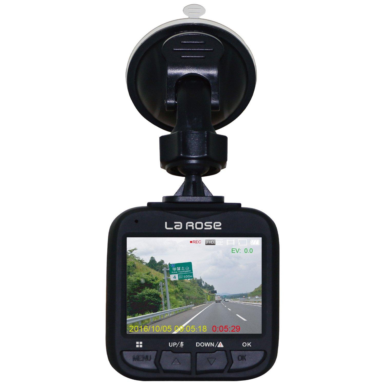 プロリンク(PROLINK) LaRose ドライブレコーダー 録画中ステッカー付き オービス警報搭載 2.31インチ GPS搭載 12/24V車対応 フルHD録画対応 Gセンサー搭載 DVR-Z1080P&AN-S062 B079S3GJ43