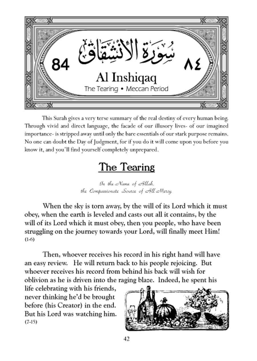 The Holy Qur'an for School Children (Part 30, Juz 'Amma) by Noorart Inc. (Image #2)