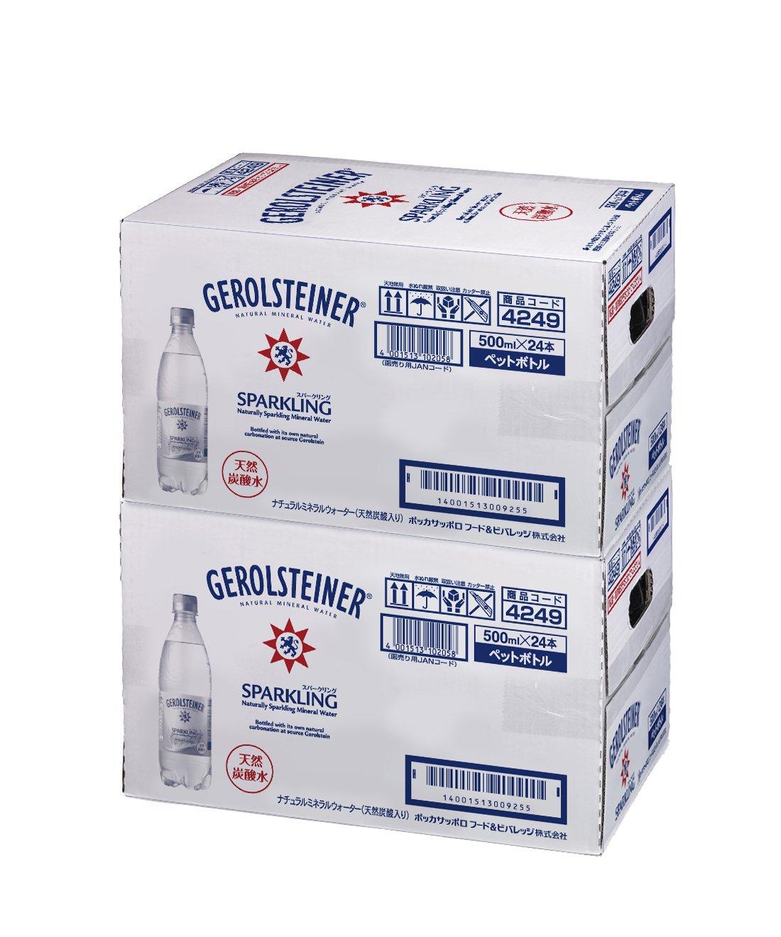Sapporo GEROLSTEINER (Gerorushutaina) (500mlX24 present) X2 boxes by GEROLSTEINER (Gerorushutaina)
