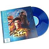 Data Discs: Shenmue Original Soundtrack (Colored Vinyl, 180g) Vinyl LP