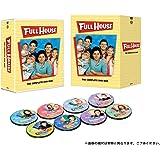 フルハウス シーズン1-8 DVD全巻セット