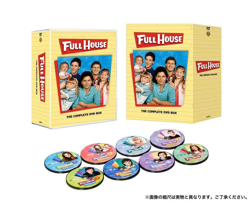 フルハウス <シーズン1-8> DVD全巻セット(32枚組) B01LTHLEEI