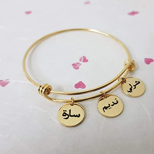 Amazon com: Customize Mom Charm Bracelet In Arabic Font Custom
