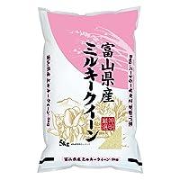 富山県入善町産ミルキークイーン 5kg