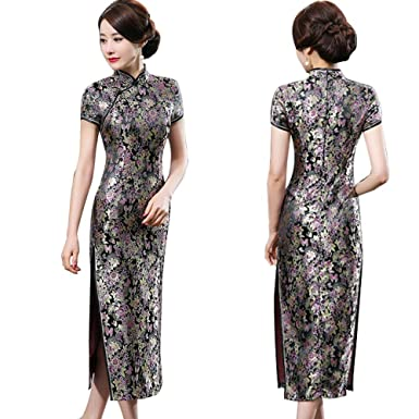 92876691b8 ZooBoo Chinese Cheongsam Qipao Dress - Oriental Traditional Wedding Outfit  Clothing Costume for Girls Women - Brocade
