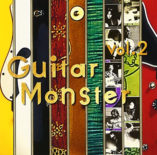 Amazon | Guitar Monster2 | オ...