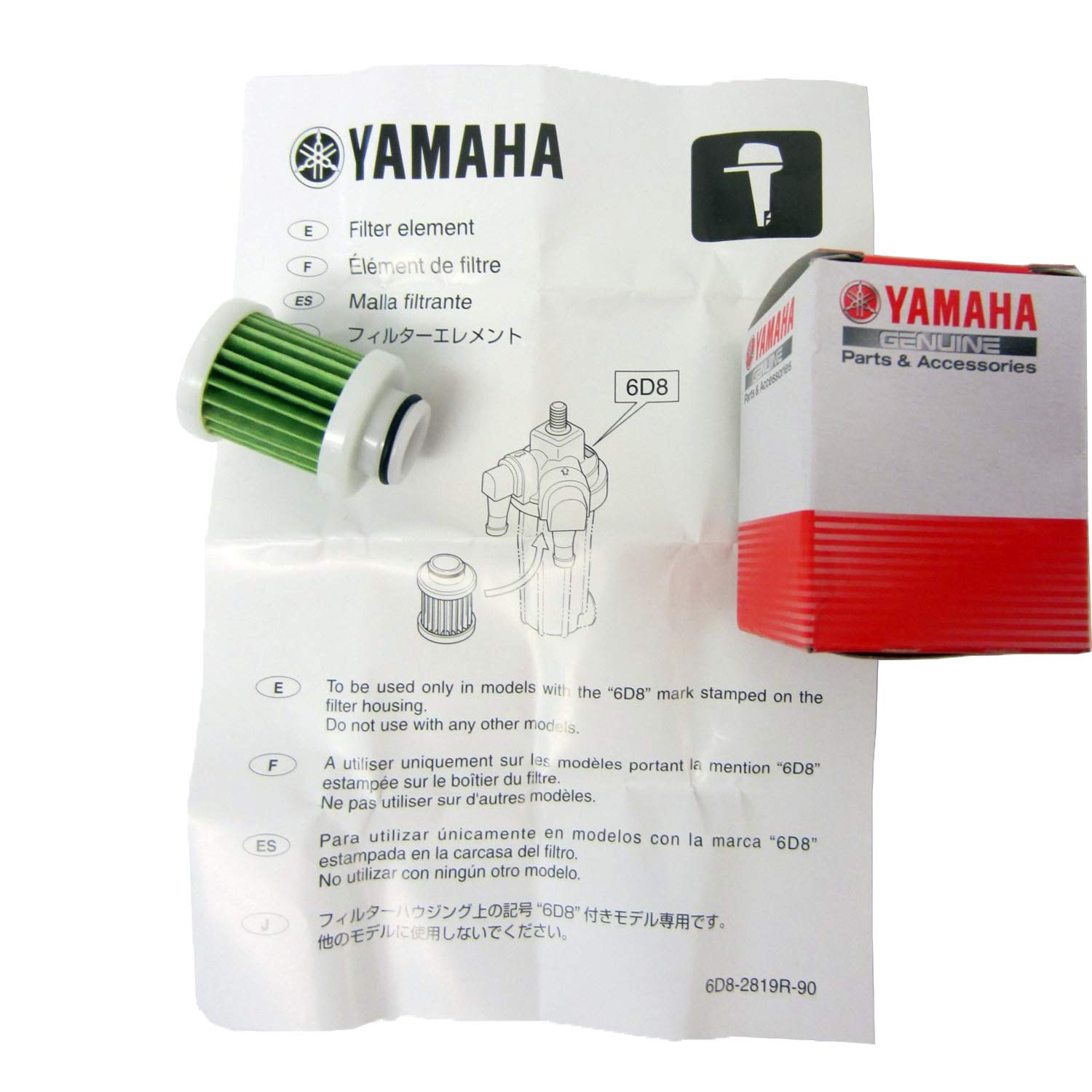 Yamaha Oem Outboard Primary Fuel Filter Element 6d8 2010 F150 Locaton On Ws24a 00 Automotive