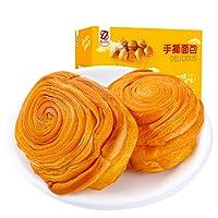 TRUEL0VE FOODS 真心 手撕面包1000g*2箱 全麦面包营养网红早餐食品整箱批发零食小面蛋糕 (手撕面包, 1000g*2箱)