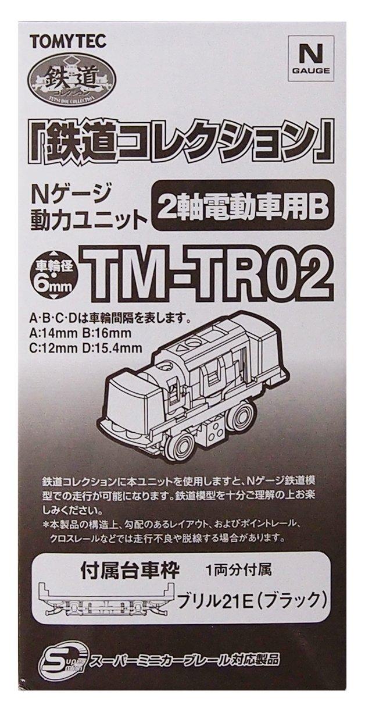 トミーテック ジオコレ 鉄道コレクション 動力ユニット 2軸電動車用 TM-TR02 ジオラマ用品   B0119D25WW