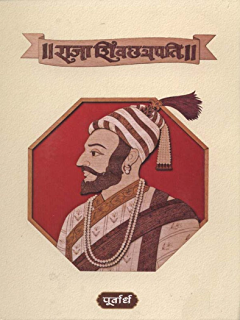 Shriman Yogi Ebook Ranjeet Desai Amazon In Kindle Store
