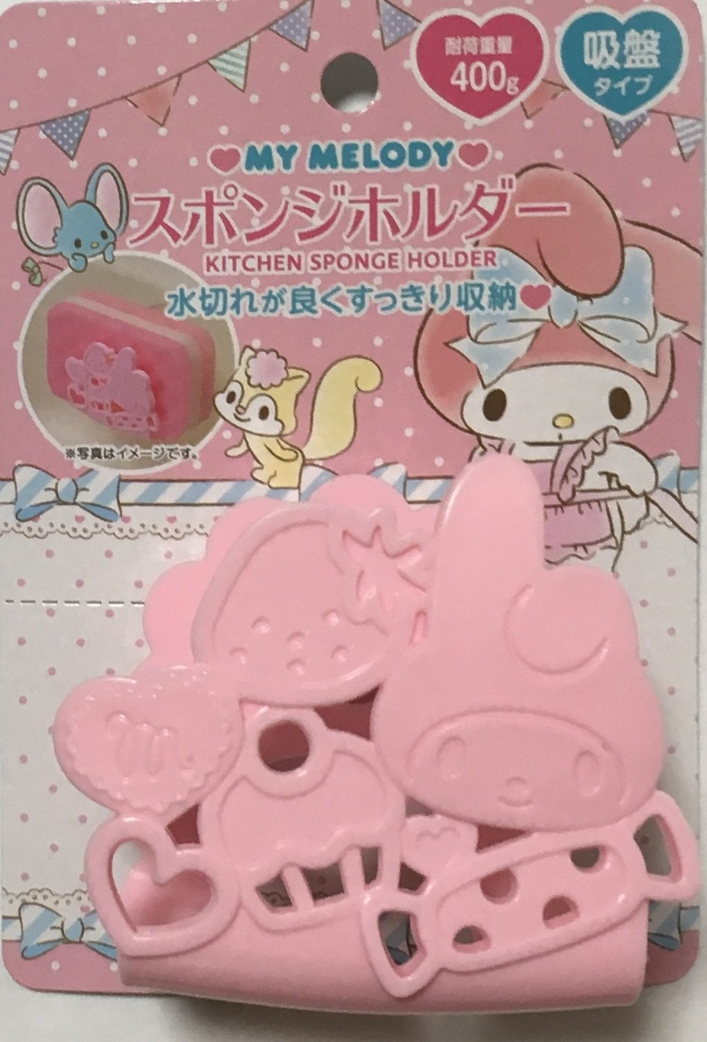 Sanrio Bath Hello Kitty Toothbrush Stand Holder Pink QQ