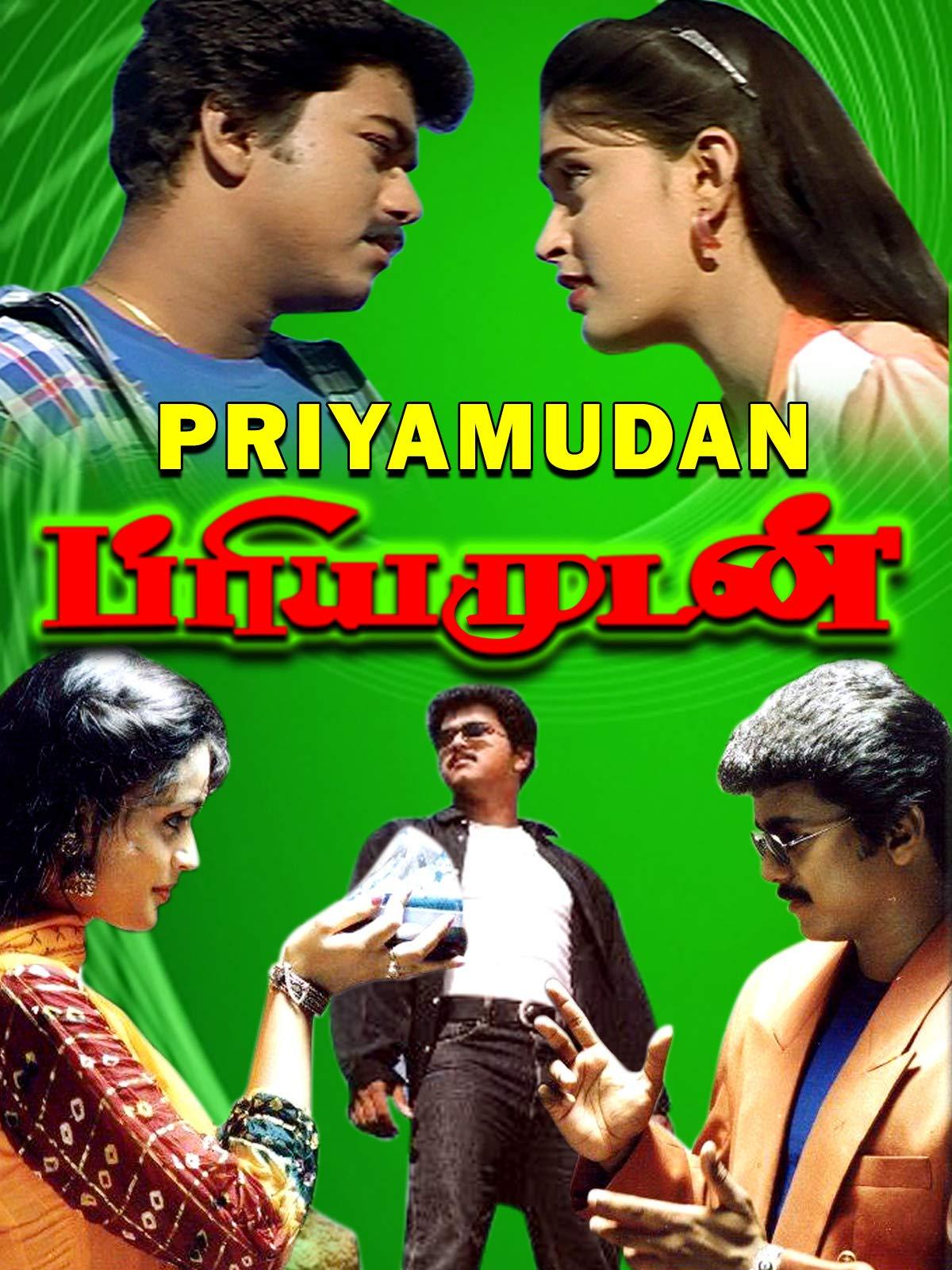 Priyamudan