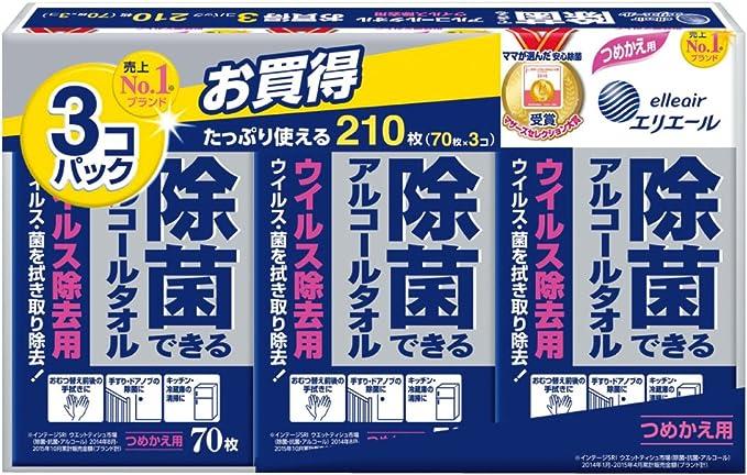 エリエール ウェットティッシュ 除菌 ウイルス除去用 アルコールタイプ ボトル つめかえ用 210枚(70枚×3パック) 除菌できるアルコールタオル 【まとめ買い】