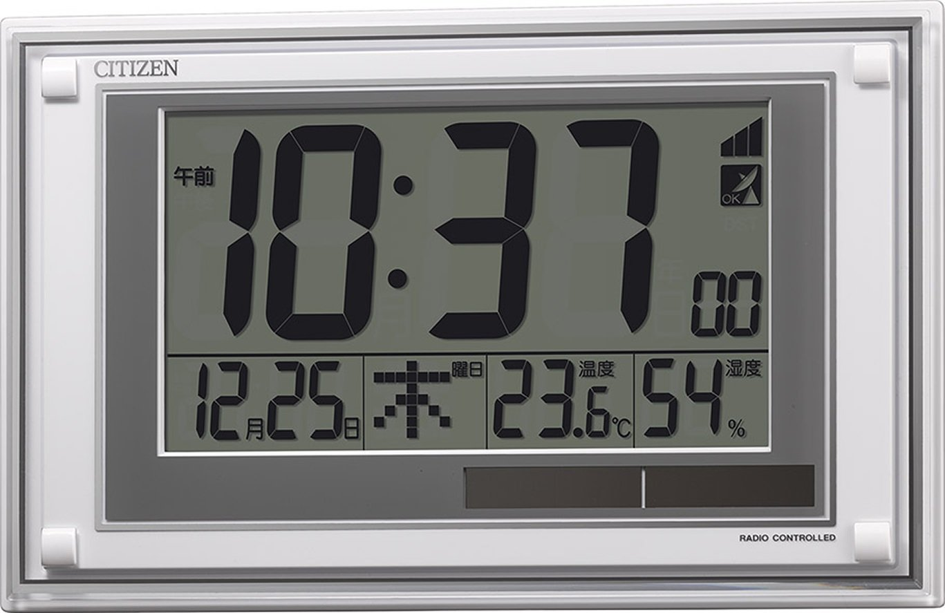 シチズン 置き時計 電波 デジタル R189 ソーラー 補助電源 グリーン購入法 適合商品 白 CITIZEN 8RZ189-003 B06XNL88RY