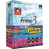 AHS frimo 3 Plus