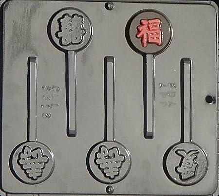 Chino símbolos luckdouble happylong vida Lollipop Choc. Candy Mold ...