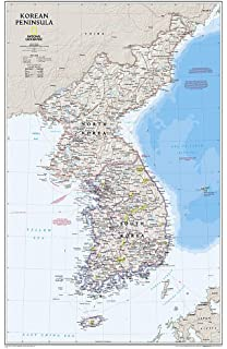 North korea south korea the forgotten war 2 sided tubed national geographic korean peninsula classic wall map 2325 x 3575 inches national gumiabroncs Gallery