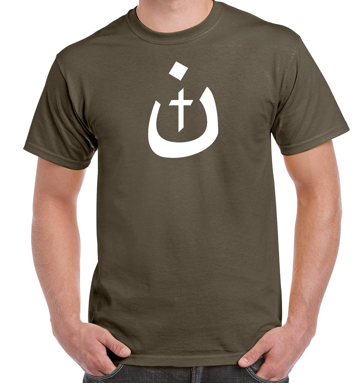 Nazarene (Arabic N) with Cross T-Shirt