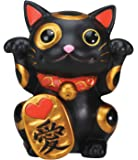 Black Maneki Neko Money Lucky Cat Chinese Japanese Statue by Summit