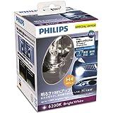 PHILIPS(フィリップス)  ヘッドライト LED バルブ H4 6200K +100% 12V 16W エクストリームアルティノン X-treme Ultinon 車検対応 3年保証 2個入り 12902LPX2