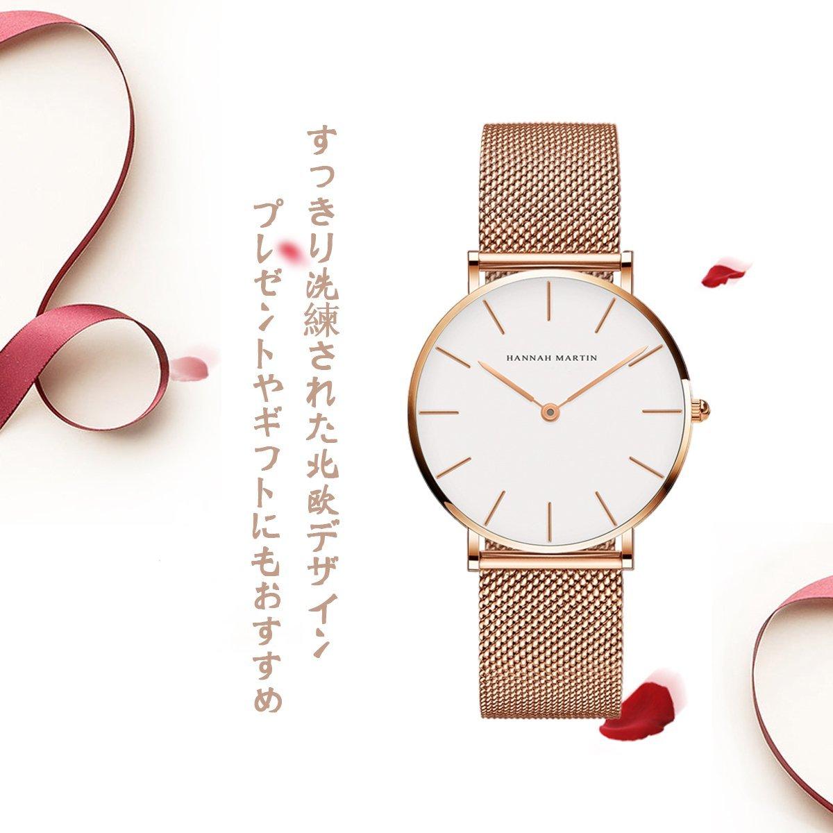 56a3a41a54 Amazon | レディース 腕時計 Hannah Martin おしゃれ クラシック シンプル 女性 時計 ビジネス クォーツ watch for  women(ホワイト) | 腕時計 | 腕時計 通販