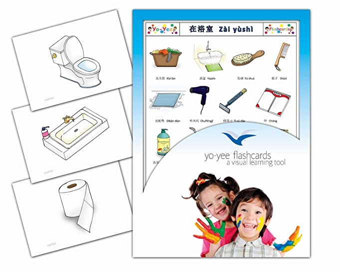 Amazon.com: Bathroom Flash Cards in Chinese Language with Matching Bingo Game in One Set - Vocabulary Picture Cards for Toddlers, Kids, Children and Adults: ...
