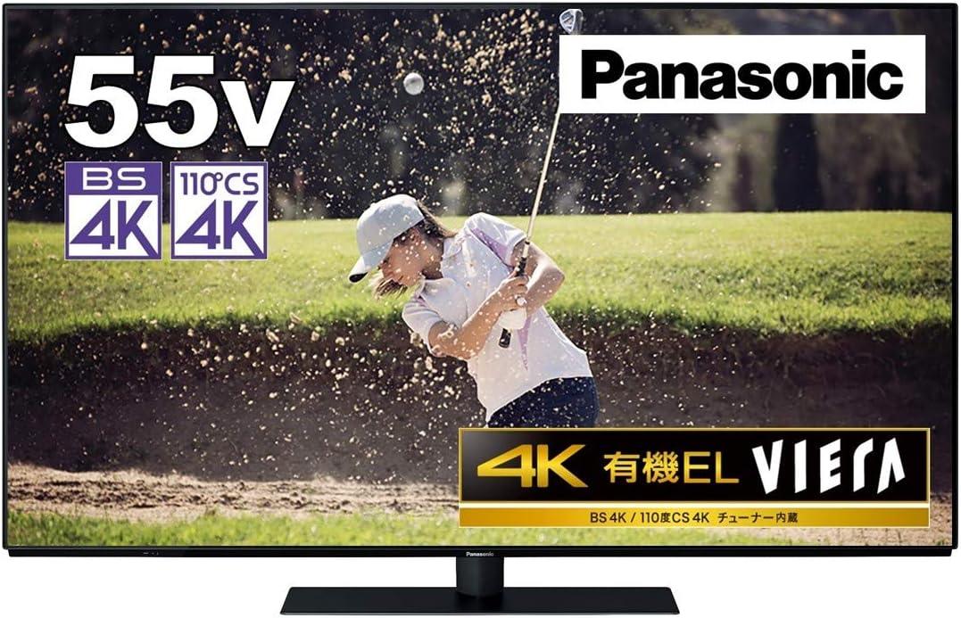 パナソニック 55V型 4Kダブルチューナー内蔵 有機EL テレビ VIERA TH-55GZ1000 Dolby Atmos(R)対応