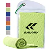 "Yamanman Whale Song Cooling Towel, 40""x12"" ice Cooling Towels for Neck, Stay Cool with Microfiber Towel for Yoga, Sport, Running, Gym, Workout,Camping, Fitness, Workout & More Activities"