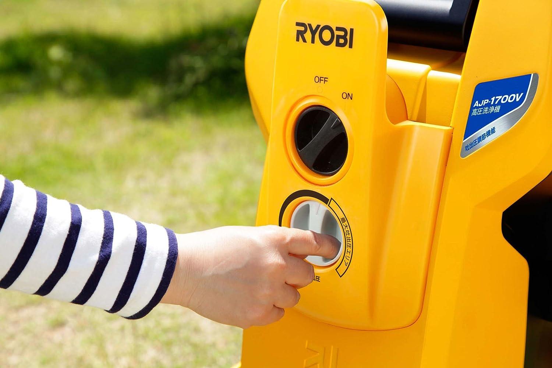 リョービ高圧洗浄機 スイッチ