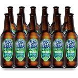 Cerveza Artesanal Wendlandt Perro del Mar Cervexxa Beerpack 12