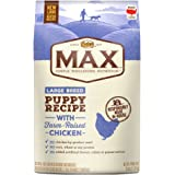 Nutro Max Natural Puppy Dry Dog Food