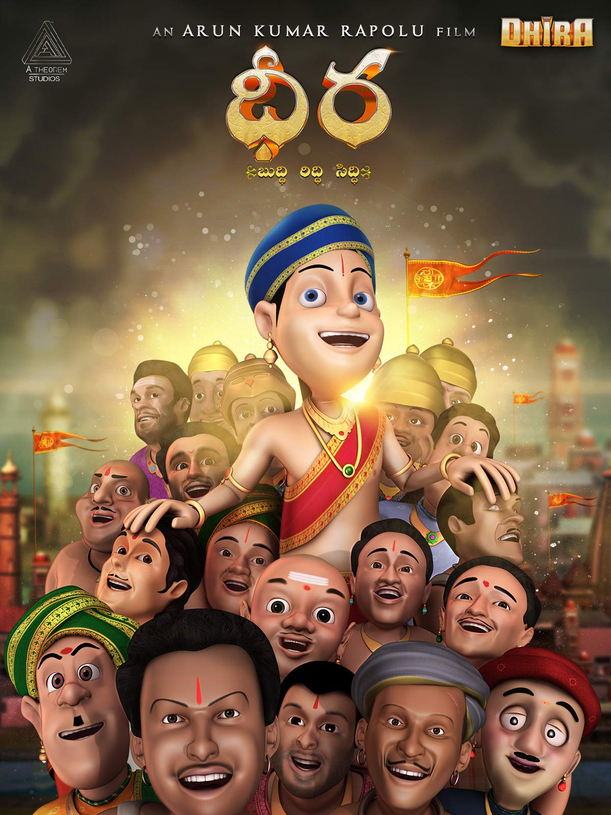Dhira (Telugu) on Amazon Prime Video UK