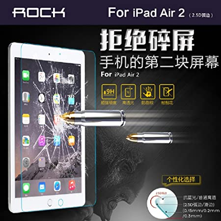 "ROCK 2.5 D .3MM (IPAD AIR 2) SCREEN PROTECTOR TEMPERED GLASS-""for ipad air 2"" Screen guards at amazon"