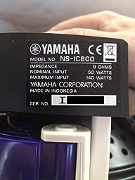 Amazon Com Yamaha Nsic800wh 140 Watts 2 Way Rms Speaker