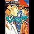 ジパング(7) (モーニングコミックス)