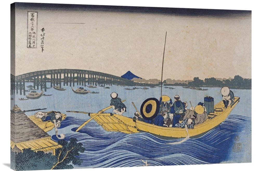 Global Galerie Budget gcs-265016–91,4–360,7 cm Hokusai View of the Evening Glow At Ryogoku Bridge Gallery Wrap Giclée-Kunstdruck auf Leinwand Art Wand B01K1P7D9O | Niedriger Preis