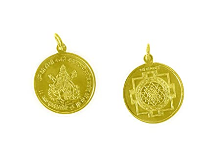Shree yantra pendant in copper gold plated blessed and energised shree yantra pendant in copper gold plated blessed and energised locket aloadofball Image collections