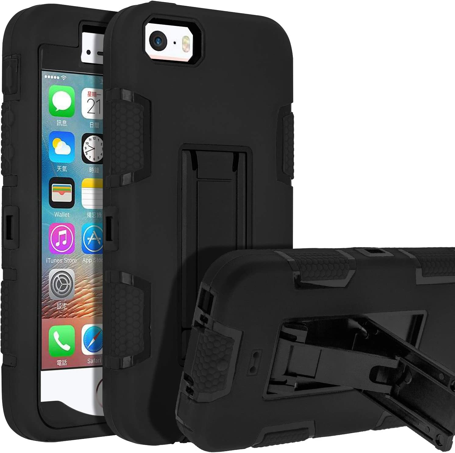 5s iPhone Case, iPhone 5 Case,SENON Shockproof Anti-Scratch Anti-Fingerprint Kickstand Protective Case Cover for Apple iPhone 5S/5, Black