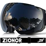 Ski Goggles, ZIONOR Lagopus X4 Ski Snowboard Goggles with Magnet Quick Lens-changing System Spherical Wide View Anti-fog UV400 Protection Goggles for Adult and Teenager