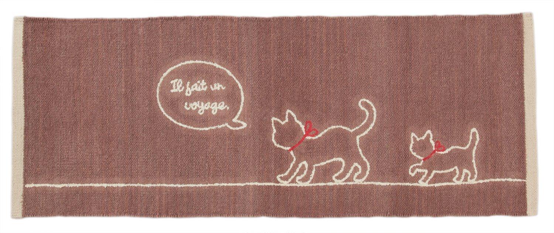 Kitchen mat animal gut cat Brown 45 ~ 120cm