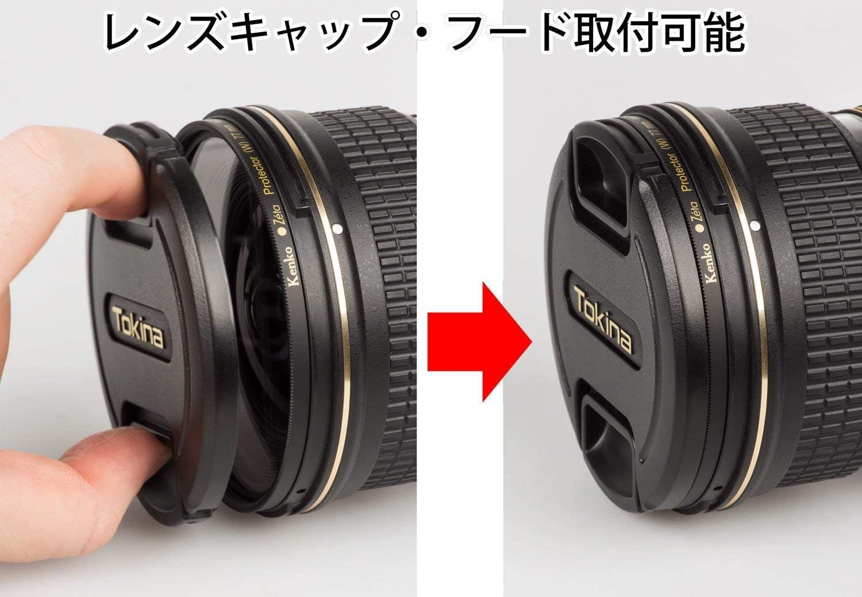 Kenko 62mm Zeta Protector ZR-Coated Slim Frame Camera Lens Filters