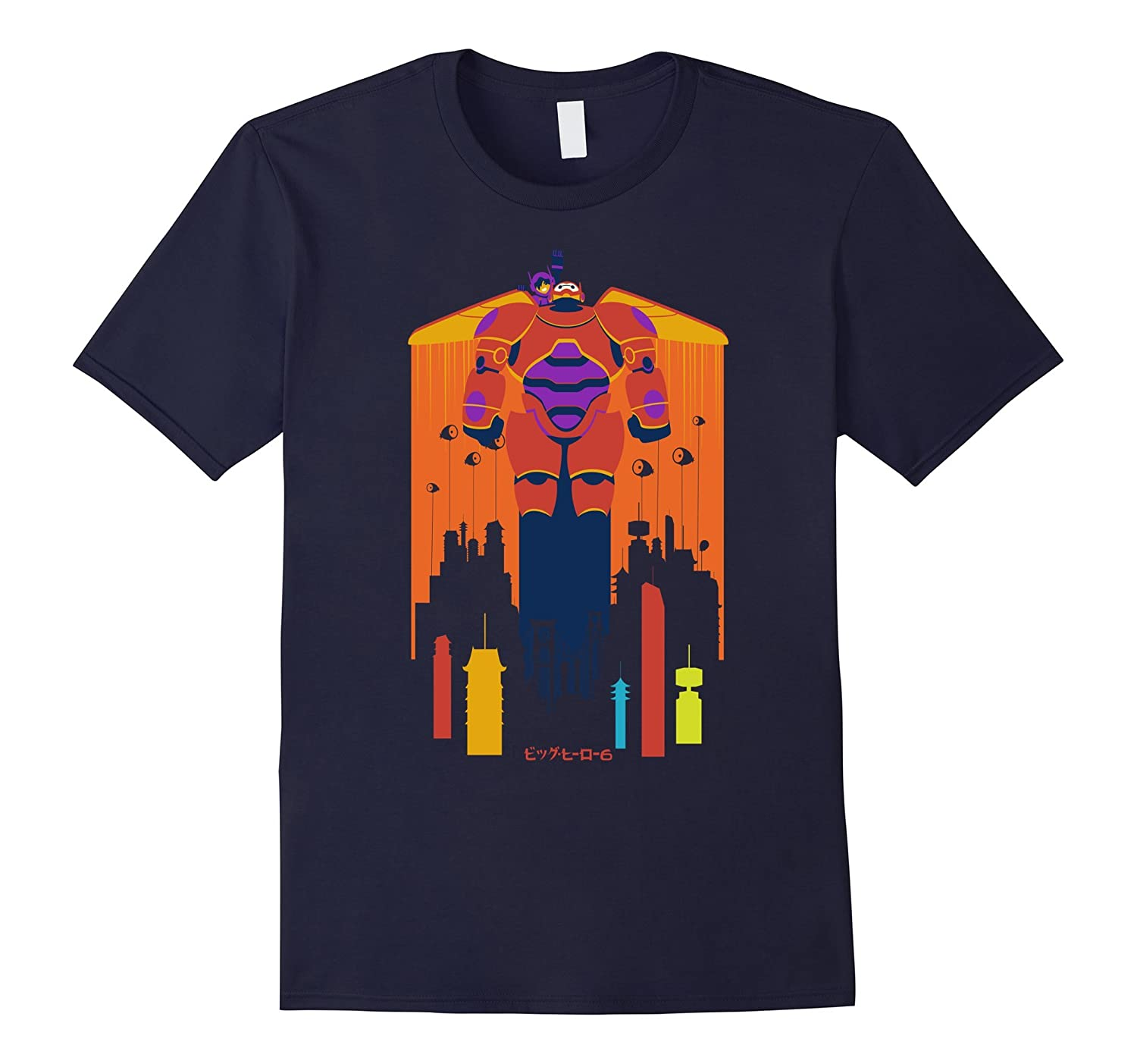 Disney Big Hero 6 Baymax and Hiro Fly Graphic T-Shirt-TJ